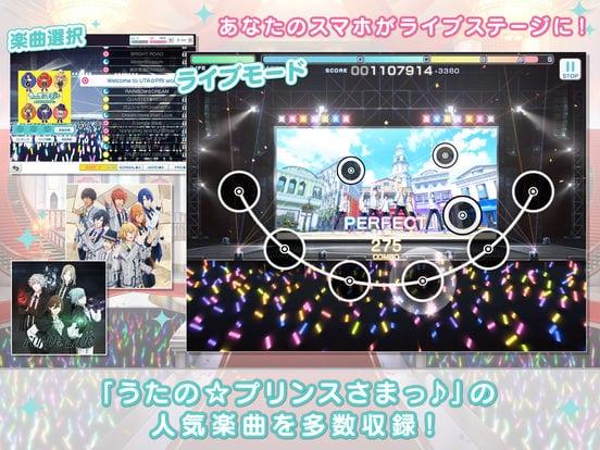 うたのプリンスさまっ Shining Liveのスクリーンショット1
