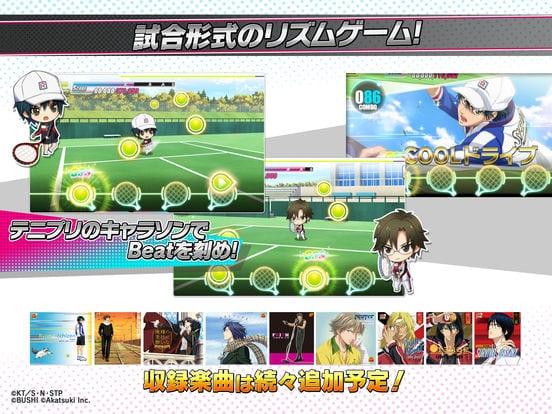 新テニスの王子様 RisingBeatのスクリーンショット2