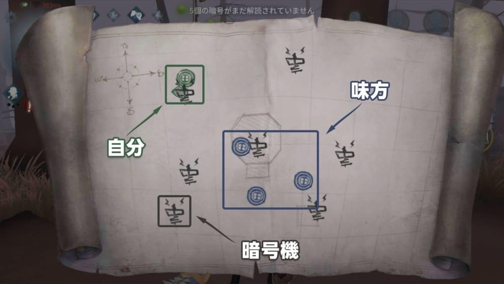 開始直後の地図1